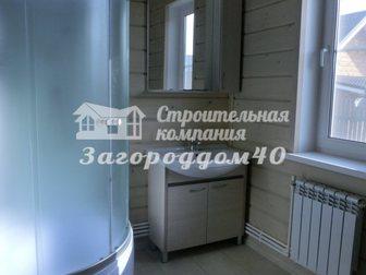 Просмотреть foto Продажа домов Куплю дом по Симферопольскому шоссе 30859437 в Москве