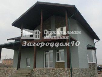 Смотреть изображение Загородные дома Куплю дом по Симферопольскому шоссе 30892996 в Москве