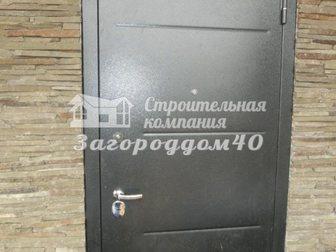 Новое foto Загородные дома Куплю дом по Симферопольскому шоссе 30892996 в Москве