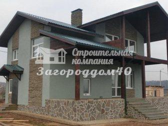 Скачать бесплатно фотографию Загородные дома Куплю дом по Симферопольскому шоссе 30892996 в Москве