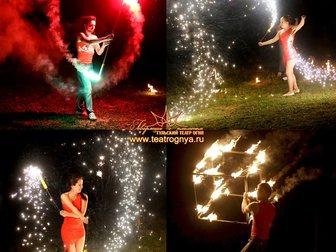 Увидеть фотографию Организация праздников Огненное шоу от Тульского театра огня Говорящие с Пламенем 33155439 в Калуге