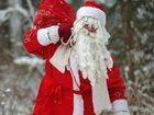 Скачать бесплатно foto  Дед Мороз и Снегурочка 33893509 в Каменск-Уральске