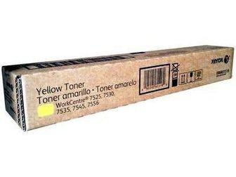 Просмотреть фото Принтеры, картриджи Тонер-картридж жёлтый Xerox WC 7525/7530/7535/7545/7556/7830/7855 33763823 в Каменск-Уральске