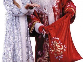 Уникальное фото  Дед Мороз и Снегурочка 33893669 в Екатеринбурге