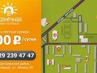 Фотография в Снять жилье Гостиницы Новая мини-гостиница (хостел) Солнечная в Карталы 800