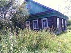 Фотография в Недвижимость Продажа домов дом в селе ардабьево. природный газ и отопление в Касимове 1500000