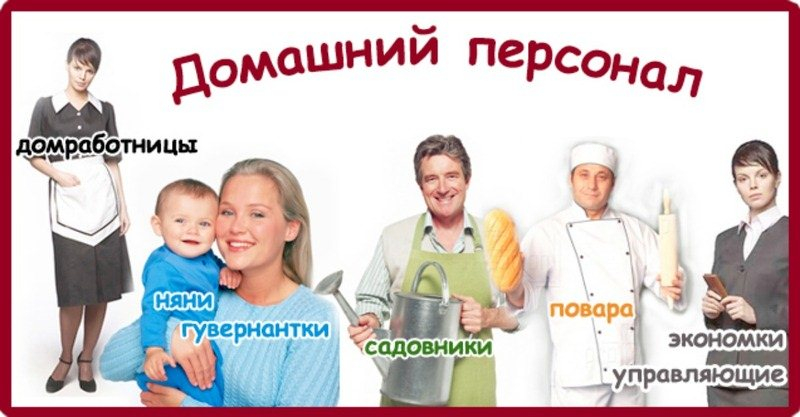 Агентство няня сервис киев