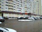 Уникальное фотографию Коммерческая недвижимость Собственник сдает в аренду торговые, офисные и складские помещения 31265313 в Казани