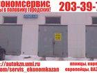 Фотография в   Цены на авторемонт в полтора-два раза ниже в Казани 1000