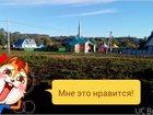 Фотография в   Земельный участок 10 соток. Пестречинский в Казани 800000