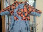 Фотография в Для детей Детская одежда Вид одежды: Для мальчиков (Верхняя одежда) в Казани 1300