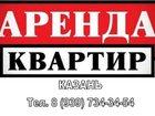Просмотреть фото Аренда жилья квартира посуточно 33575208 в Казани