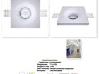 Фотография в Строительство и ремонт Отделочные материалы Гипсовые врезные светильники – современная в Казани 845