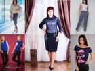 Увидеть изображение  Shtoly - модная женская одежда оптом, от производителей, 34139783 в Казани