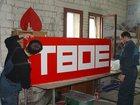 Фото в Услуги компаний и частных лиц Рекламные и PR-услуги Мы работаем со всеми форматами и тиражами: в Казани 4000