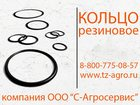 Новое изображение  Кольцо резиновое круглого сечения купить 35694887 в Казани