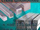 Увидеть фото  Сталь калиброванная 35825172 в Казани