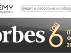 Фото в Услуги компаний и частных лиц Разные услуги Компания IQDEMY работает на рынке широкоформатной в Казани 1500