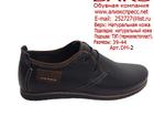 Смотреть фото  Обувь оптом от производителя BARS 37375024 в Казани