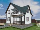 Смотреть фотографию  Строительство домов из сухого профилированного бруса 37639087 в Альметьевске