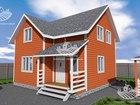 Уникальное фотографию  Строительство домов из бруса 37639228 в Набережных Челнах