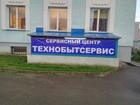 Скачать бесплатно фото  Ремонт крупной и мелкой бытовой техники 37674727 в Казани