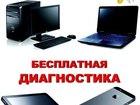 Скачать бесплатно foto  Ремонт телефонов,ноутбуков,планшетов 37913840 в Казани