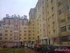 Фотография в Недвижимость Продажа квартир Продается недорого уютная, теплая 3 комн. в Казани 4800000