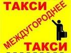 Изображение в Авто Такси Осуществляем перевозки город-мегод!   Аэ в Казани 800