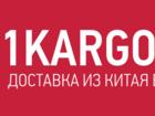 Увидеть изображение Разное Доставка грузов с Китая, карго 39822853 в Казани