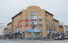 ID в ИМЛС: 603165 Продается офисное помещение общей площадью