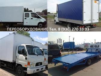 Увидеть фотографию Разное Переоборудование Газели ГАЗ 3309 Валдая в эвакуатор 26685546 в Казани