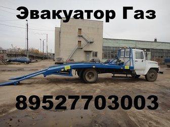 Смотреть фотографию Автосервис, ремонт Эвакуатор на Газель ГАЗ 3302 Next Газон Валдай Переоборудование продажа новых эвакуаторов и эвакуаторных платформ, переделка Газель б/у в эвакуатор 32770356 в Казани