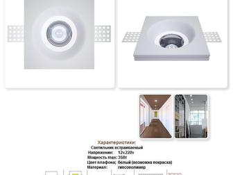 Смотреть фото Отделочные материалы Встраиваемые гипсовые светильники 33739047 в Казани