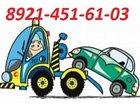 Изображение в Услуги компаний и частных лиц Услуги эвакуатора Эвакуация легковых авто по Северо-Западу в Кеми 0