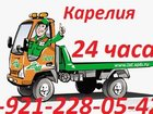 Скачать бесплатно foto Эвакуатор Эвакуатор в г КЕМЬ 33117290 в Кеми