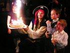 Скачать бесплатно фотографию  Пиратский квест на день рождения 32406046 в Кемерово