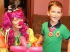 Свежее изображение  Детский праздник с аниматором в Кемерово 32486636 в Кемерово