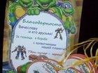 Увидеть фото  День рождения с супер-героями 32495830 в Кемерово