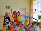 Скачать бесплатно фотографию  Детские праздники с аниматором, 32548179 в Кемерово
