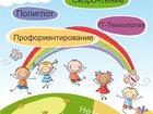 Изображение в Отдых, путешествия, туризм Детские лагеря Сезоны: 1-14 июня, 15-30 июня, 6-20 июля. в Кемерово 7000