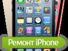 Фотография в Ремонт электроники Ремонт и сервис телефонов Качественный ремонт телефонов iPhone. В уютном в Кемерово 0
