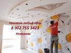 Фото в Строительство и ремонт Ремонт, отделка Ремонт отделка в Кемерово наклейка обоев в Кемерово 0