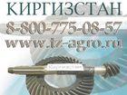 Увидеть изображение  Вязальный аппарат на пресс подборщик Киргизстан 36098369 в Кемерово