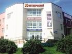 Новое foto Гаражи, стоянки Помещение свободного назначения, 314, 6 м², Кемеровская область, Белово, Октябрьская, 8 39458387 в Кемерово