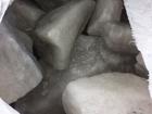 Увидеть foto  Соль Иранская Каменная природная 66399519 в Кемерово