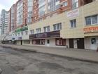 Смотреть изображение Коммерческая недвижимость Срочно Продам Помещение для размещения офиса 122,4 м2 66409537 в Кемерово