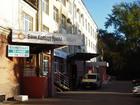 Скачать фотографию Коммерческая недвижимость Аренда от Собственника 66468787 в Кемерово