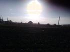 Смотреть фотографию Земельные участки Продам земельный участок в с, Верхотомское 68932006 в Кемерово