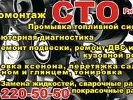 СТО AvtoProfi 1. Техобслуживание  -Плановое техническое обслуживание автомобилей